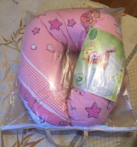 Подушка для кормления / для беременных