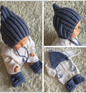 Новое! Комбинезон костюм кофта на новорождённых