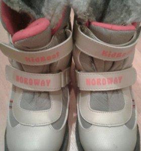 Лыжные ботинки 36 р.