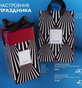 Подарочные пакеты Oriflame