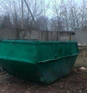 Бункер для мусора