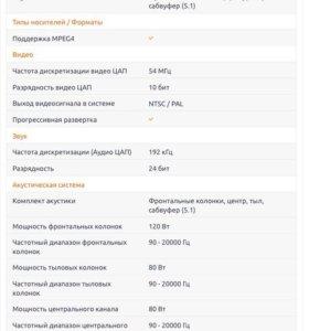 Домашний кинотеатр 5.1 JVC TH-S8