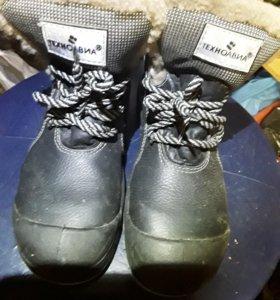 Ботинки зимние с мет.подноском