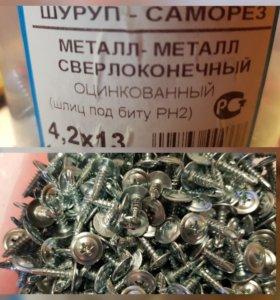 Шуруп-саморез (1000 шт)