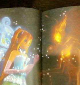 """Книга """"Винкс""""для детей с иллюстрациями"""