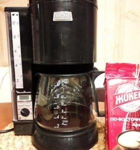 Кофеварка капельная Moulinex Arome sensation