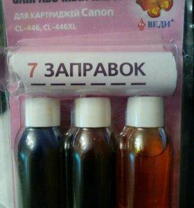 Краска для принтеров Canon + принтер