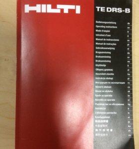 Система пылеотведения Hilti DRS-B арт.365945