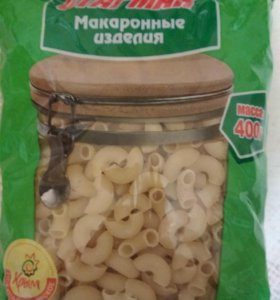 Макаронные изделия макароны 5 штук