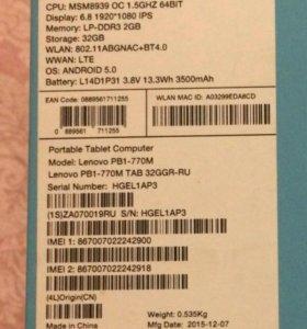 LENOVO PHAB PLUS 32G Продажа и обмен