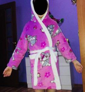 Продам халат детский!