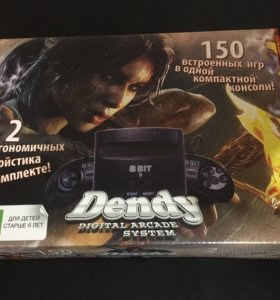 Dandy 150 in 1 Новая