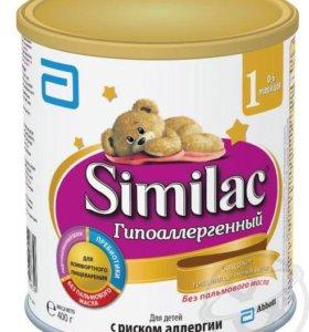 Отдам смесь Similac 1 гипоаллергенная