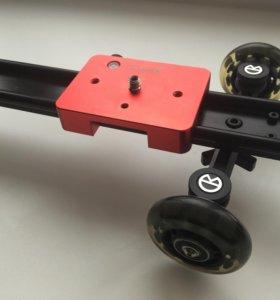 Слайдер Kamerar SD1