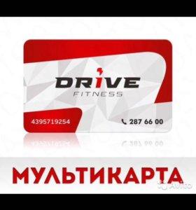 Где можно разместить объявление о продаже абонемента в фитнес клуб продажа ресторанного бизнеса в чехии