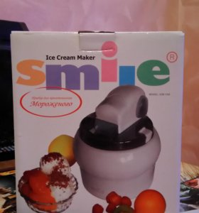 Мороженица Smail