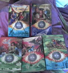 Книги серии Пегги Сью и призраки, срочно