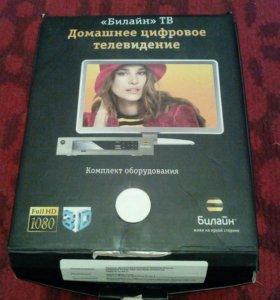 Домашние цифровое телевидение билайн с интернетам