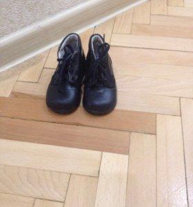 Испанские ботиночки из натуральной кожи 20 р