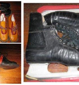Мужские лыжные ботинки  и коньки хоккейные