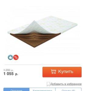 Комплект в кроватку Золотой гусь с матрасом