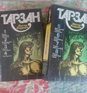 Берроуз Э. Тарзан в 2 томах 1992