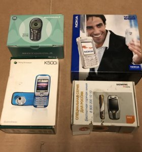 Коробки от телефонов Nokia Motorola Siemens Sony