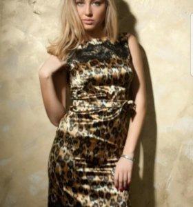 Платье леопардовое р.48