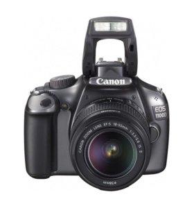 Canon 1100d Gray Body
