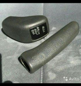 Ручки (рукоятки) на Делику Mitsubishi delica