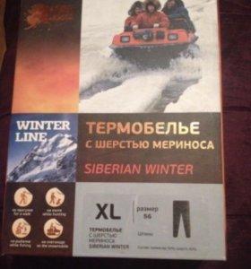 Кальсоны универсальные Siberian Winter, новые , XL