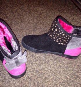 Ботинки угги