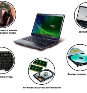 Чистка ноутбуков, замена экранов