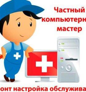 Windows + Antivirus + Drivers + Качественно