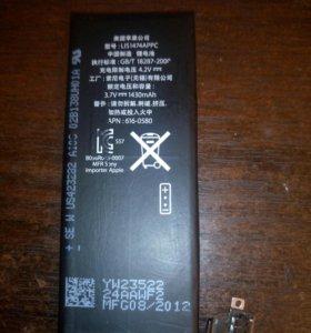 iPhone 4s корпус,аккумулятор и т.д.