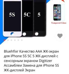 Экран для iPhone 5s белый