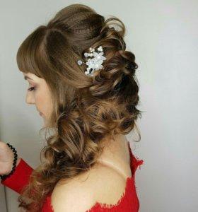 Свадебные, вечерние причёски, макияж, плетение кос