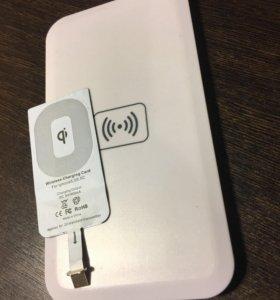 Беспроводной зарядник iPhone