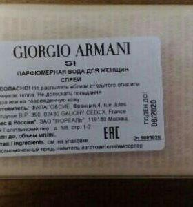 Si Eau de parfum GIORGIO ARMANI Vaporisateur natur