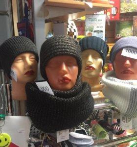 Зимние головные уборы. Распродажа