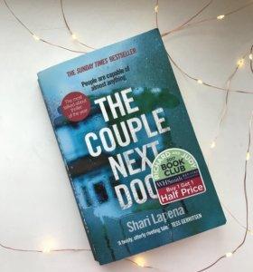 """Книга на Английском """"The couple next door"""""""