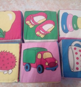 Кубики мягкие (мякиши) 6 шт