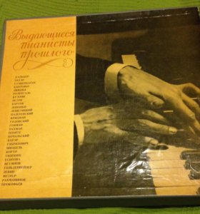 Выдающиеся пианисты прошлого, 6LP из 7и