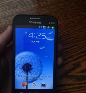 Samsung got-i8552