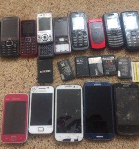 Телефоны кучай