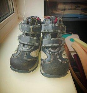 Ортопедические ботинки НОВЫЕ Ortek 22 размер