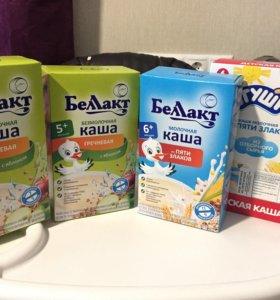 Каша молочная и безмолочная