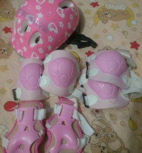 Защита + шлем