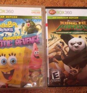 SpongeBob u KUNG FU PANDA