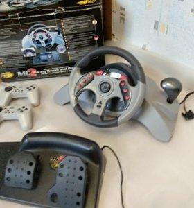 Руль с педалями+беспроводные джойстики для PS
